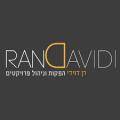לוגו רן דוידי