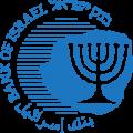 לוגו בנק ישראל