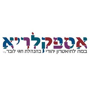 לוגו אספקלריא