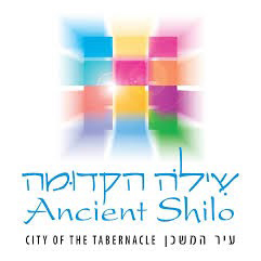 לוגו שילה הקדומה