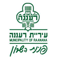 לוגו עיריית רעננה