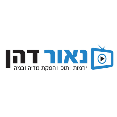 לוגו נאור דהן