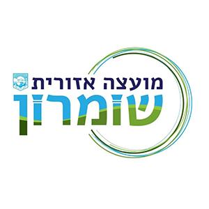 לוגו מועצה אזורית שומרון