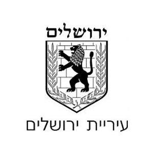 לוגו עריית ירושלים