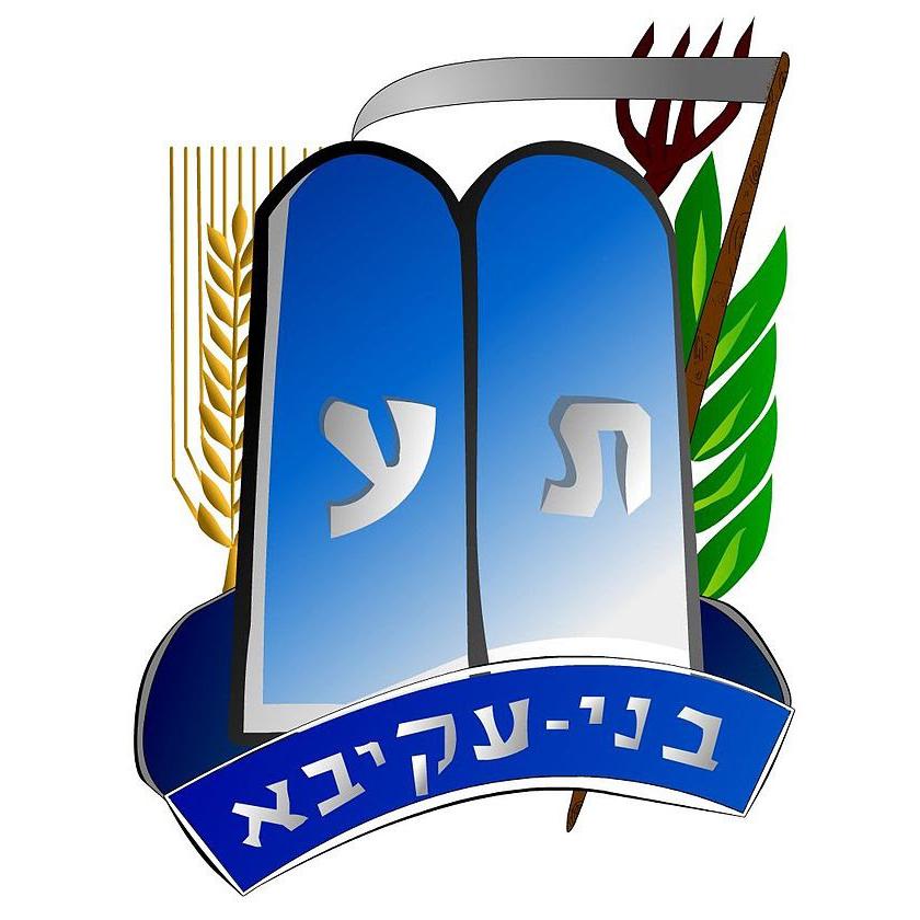לוגו תנועת בני עקיבא