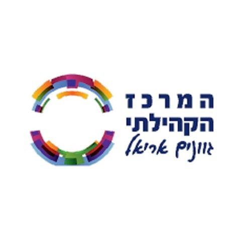 לוגו מרכז קהילתי גוונים אריאל