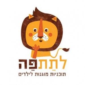 לוגו לתת פה